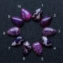 Варисцит фиолетовый 15х10
